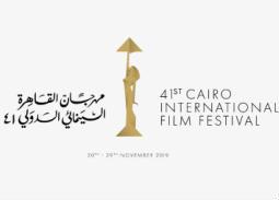 مهرجان القاهرة السينمائي يكشف تفاصيل الدورة 41 في مؤتمر صحفي