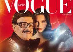 12 معلومة عن إدريانا ليما التي ظهرت مع سمير غانم على غلاف مجلة Vogue