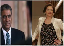 كيف ظهرت ليلى عز العرب في فيلم معالي الوزير؟