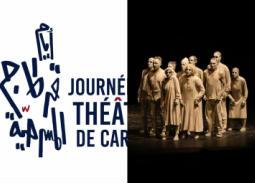 7 ديسمبر... تونس تحتضن أيام قرطاج المسرحية للمرة الـ 21