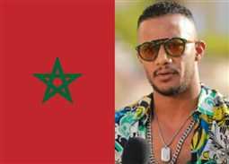 رسالة محمد رمضان للشعب المغربي