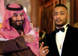 محمد رمضان ومحمد بن سلمان