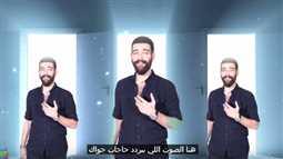 """بالفيديو- """"تذكرة سيما"""" أغنية جديدة بمناسبة انطلاق مهرجان القاهرة السينمائي"""