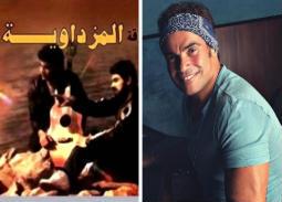 """اسمع- من هم """"المزداوية"""" الذين يسمعهم عمرو دياب"""