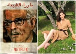 """معلومات عن رزان جمال... """"ماجي"""" في مسلسل ما وراء الطبيعة"""