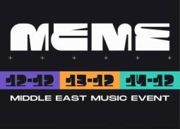 18 حفلة في 3 أيام...  مهرجان MEME يجمع رواد الموسيقى البديلة في القاهرة لأول مرة