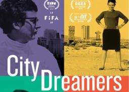 """""""الحالمات بالمدن""""... فيلم وثائقي عن البيئة المتحضرة المتغيرة"""
