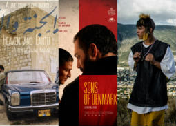 القائمة الكاملة لجوائز الدورة 41 لمهرجان القاهرة السينمائي