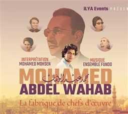 محمد محسن يعيد إحياء روائع  الزمن الجميل لمحمد عبد الوهاب في باريس