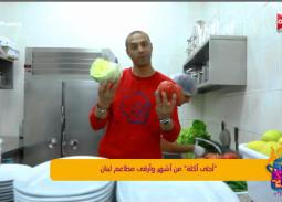 فيديو- جولة علاء الشربيني في أشهر مطاعم لبنان