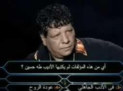 """بالفيديو- تعرف على المبلغ الذي فاز به شعبان عبد الرحيم """"من سيربح المليون"""""""