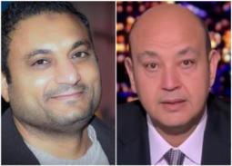بالفيديو- بكاء عمرو أديب على الهواء حزنًا على مخرج برنامجه