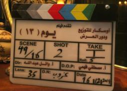 """بدء تصوير """"يوم 13""""... أول فيلم عربي بتقنية الـ 3D"""