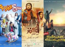 أفيشات الأفلام في 2019