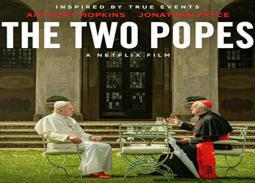 """فيلم """"The Two Popes"""".. كيف تتطهر من خطاياك؟"""