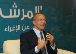 """صور- حفل توقيع رواية """"المرشح"""" للإعلامي خالد حبيب"""