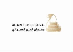 ميرفت عمر رئيسا للجنة تحكيم الفيلم القصير بمهرجان العين الإماراتي