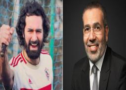 مدحت العدل وأحمد حاتم ضمن ضيوف افتتاح قناة الزمالك