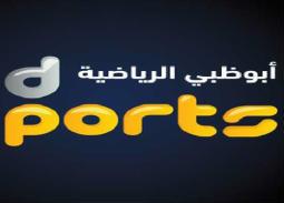 4 قنوات صوتية بـ4 معلقين أحدهم أجنبي للسوبر المصري بين الأهلي والزمالك