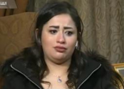 باكينام رشوان