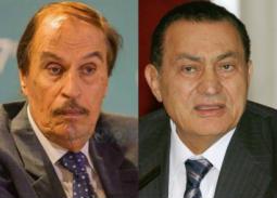مبارك وعزت العلايلي