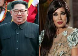 فيفي عبده ورئيس كوريا الشمالية