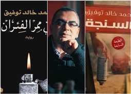 في ذكرى رحيله الثانية... أعمال للعراب أحمد خالد توفيق تصلح للسينما والدراما