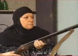 فاطمة تعلبة هدى سلطان