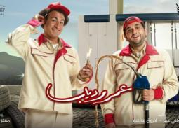 """إجازة يوم واحد لفريق عمل  مسلسل """"عمر ودياب"""" من أجل عزاء والدة المخرج معتز التوني"""