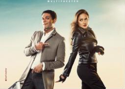 """مواعيد عرض مسلسل """"بـ 100 وش"""" لـ نيللي كريم وآسر ياسين"""