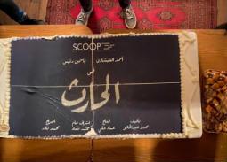 """انتهاء تصوير فيلم """"الحارث"""" لأحمد الفيشاوي وياسمين رئيس"""