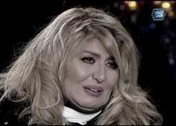 شاهد- سهير رمزي تبكي: ندمانة إني مخلفتش