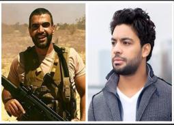 """أحمد جمال يصور """"إحنا مش بتوع حداد"""" لروح الشهيد أحمد المنسي"""