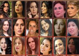 """اختيارات جمهور """"في الفن"""" لأفضل ممثلة مساعدة في رمضان 2020"""