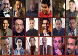 """اختيارات جمهور """"في الفن"""" لأفضل ممثل مساعد في رمضان 2020"""