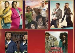 """اختيارات جمهور """"في الفن"""" لأفضل مسلسل  كوميدي في رمضان 2020"""