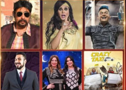 """اختيارات جمهور """"في الفن"""" لأفضل برنامج مقالب في رمضان 2020"""