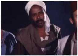 علي عبد الرحيم