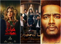 موعد إعلان نتائج رصد مشاهد التدخين والإدمان في مسلسلات رمضان 2020