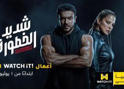 """فيديو - تدريبات أحمد العوضي القتالية من كواليس """"شديد الخطورة"""""""
