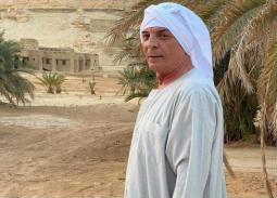 """صورة- محمود حميدة من """"سيوة"""" : وطن الشقاوات"""