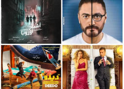 12 فيلماً جاهزاً للعرض فور فتح السينمات
