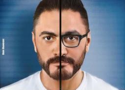 """خاص- حقيقة عرض فيلم """"مش أنا"""" لتامر حسني على Netflix"""
