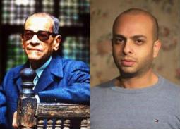 هكذا دافع نجيب محفوظ عن أحمد مراد!