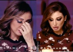 بعد وفاة رجاء الجداوي... أنغام تعتذر على الهواء: مش قادرة أخد نفسي