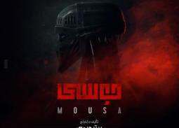 """بيتر ميمي ينشر صورة البوستر الدعائي الأول لفيلم """"موسى""""... كشف عن موعد عرضه"""