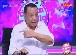 """شاهد- حلمي بكر يطرد """"كزبرة"""" من الاستوديو على الهواء"""