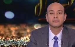 بالفيديو- هذا رد فعل عمرو عمرو أديب بعد فوز الأهلي على الزمالك..  50 سنة ولعنة