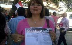 إيقاف مذيعة في ماسبيرو والتحقيق معها بسبب رسالتها للسيسي