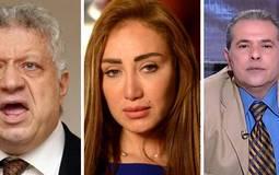 ريهام سعيد ومرتضى منصور وتوفيق عكاشة